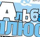 Разнорабочие в крупную типографию
